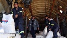 یمنی حوثیوں نے روس کے امدادی طیارے کو روک لیا
