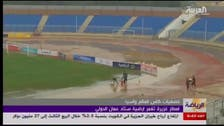 Heavy rain in Jordan floods Amman International Stadium