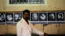 Bahrain jails five for Iran-linked militancy, strips their citizenship