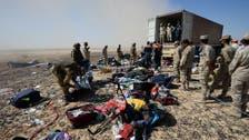 Sinai plane crash referred to Egypt attorney general