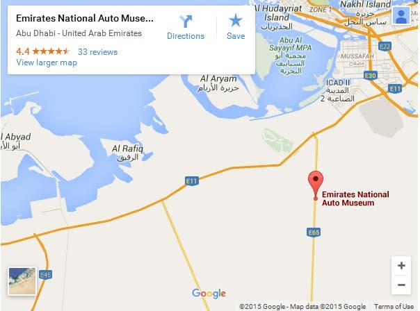 Emirates National Museum location