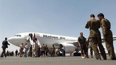 بريطانيا باعت إيران طائرات لنقل الأسلحة والجنود لسوريا