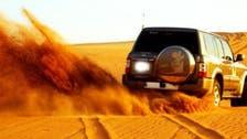 صحرائی سفاری: سعودی عرب میں 2 ارب ریال کی سرمایہ کاری