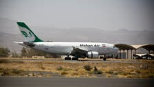 Iranian carrier 'purchased UK plane' to fly elite troops to Syria