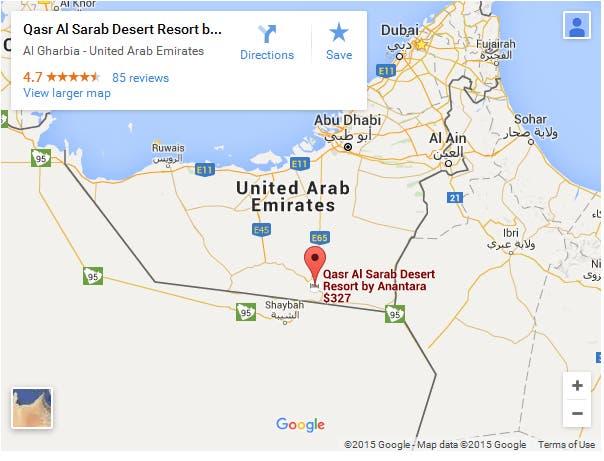 Qasr Al Sarab Location