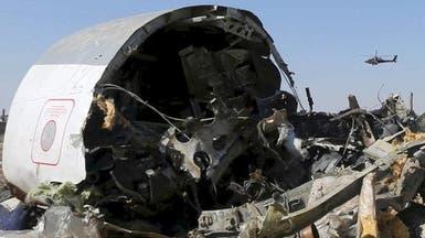 خطة لإجلاء 20 ألف بريطاني يخشون مغادرة مصر بالطائرات