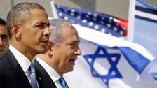 اوباما کے دور میں مسئلہ فلسطین حل نہیں ہو گا: واشنگٹن