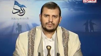 """زعيم الحوثيين لميليشياته: أبناء القبائل """"خونة"""""""