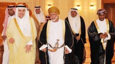 الجبير: توافق بين السعودية وعُمان في ملفي اليمن وسوريا