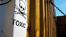 شامی جنگجو یورپ میں کیمیائی حملے کرسکتے ہیں: روس