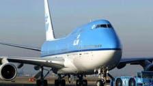 ہالینڈ کی فضائی کمپنی کا ایران کے لیے پروازیں روک دینے کا اعلان