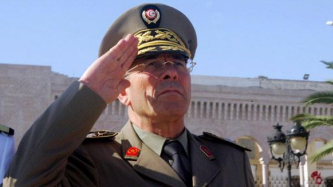 الجنرال رشيد عمار، قائد الجيش التونسي قبل الثورة