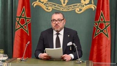 المغرب.. رفع صلاحية بطاقة الإقامة للمهاجرين إلى 3 سنوات