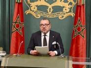 العاهل المغربي يستنكر الأعمال الإرهابية ضد السعودية