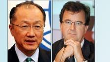 استقالة اثنين من كبار مسؤولي البنك الدولي
