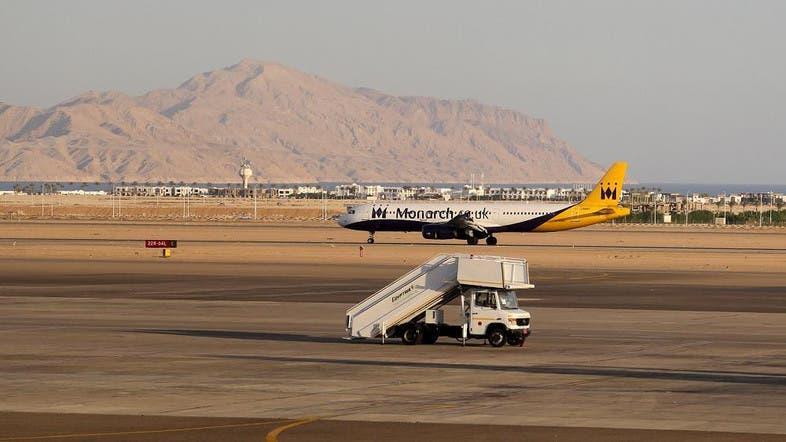 UK plane entering Sharm 'missed rocket by 300m' in August