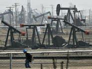 تراجع حفارات النفط النشطة في أميركا للأسبوع الثالث على التوالي