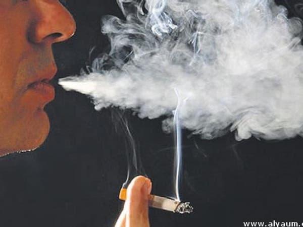 للرجال فقط.. أدلة جديدة على مضار التدخين!
