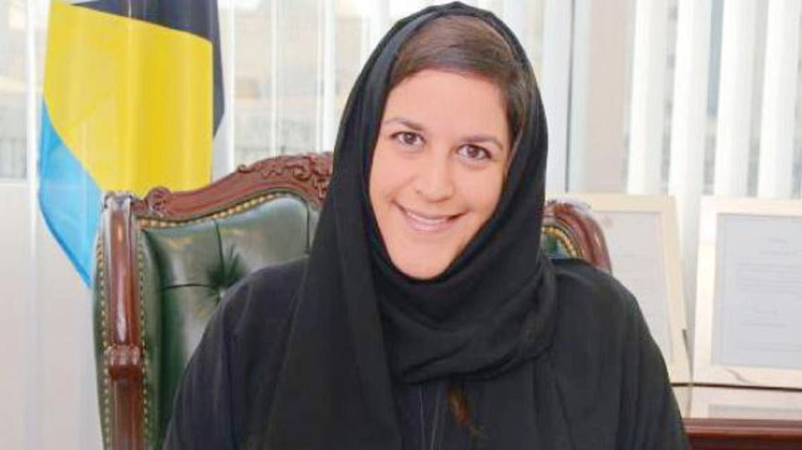 Hala Waleed Juffali in her consular office in Jeddah.