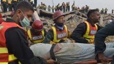 ارتفاع عدد قتلى انهيار مصنع في باكستان إلى 44 شخصا