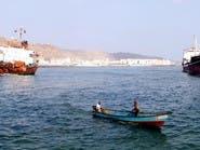 اليمن يحذر من كارثة بيئية قبالة سواحل الحديدة