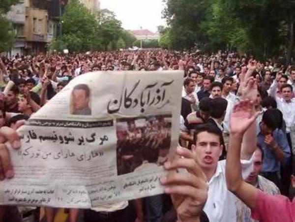 حملة اعتقالات واسعة في أقاليم إيران التركية - الآذرية