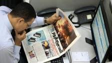 Founder of Egyptian paper Al-Masry al-Youm arrested