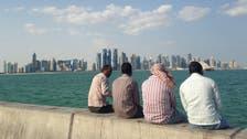 Qatar set to open 'slavery museum'