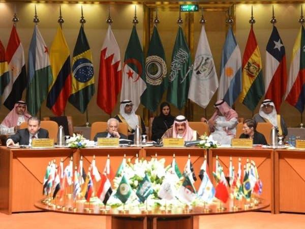 قضايا المنطقة على جدول أعمال قمة العرب وأميركا الجنوبية