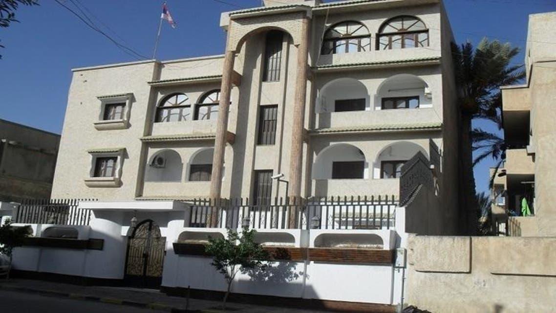 السفارة الصربية بليبيا