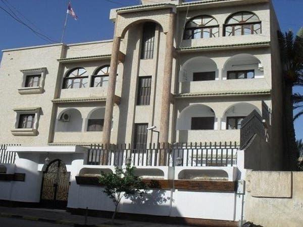خطف اثنين من موظفي السفارة الصربية في ليبيا