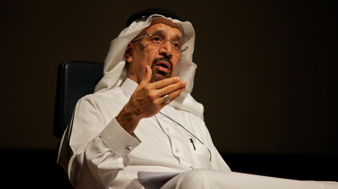 خالد الفالح - أرامكو