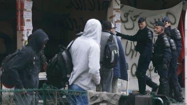 إجلاء أكثر من 200 مهاجر قرب باريس
