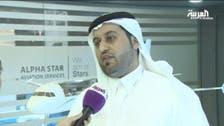 ألفا ستار: قطاع الطيران الخاص تأثر بانخفاض سعر النفط