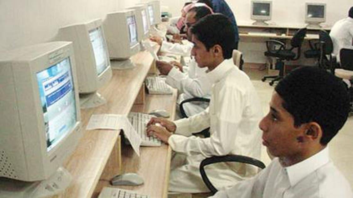 تلاميذ السعودية