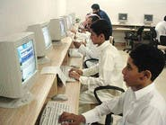 السعودية: 29% من المراهقين تعرضوا للعنف بالمدارس