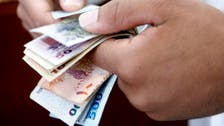 Qatar seeks up to $10bln syndicated loan, bankers say