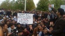 أتراك إيران يخرجون في مظاهرات ضد الإهانة