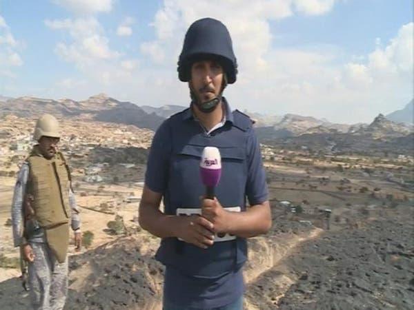 """سيطرة تامة للقوات السعودية على """"الربوعة"""" بمنطقة عسير"""