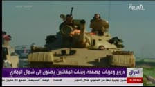 Iraqi forces surround Ramadi to take on ISIS 'imminently'