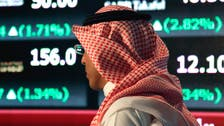 Saudi to allow smaller foreign funds into stock market, ease other rules