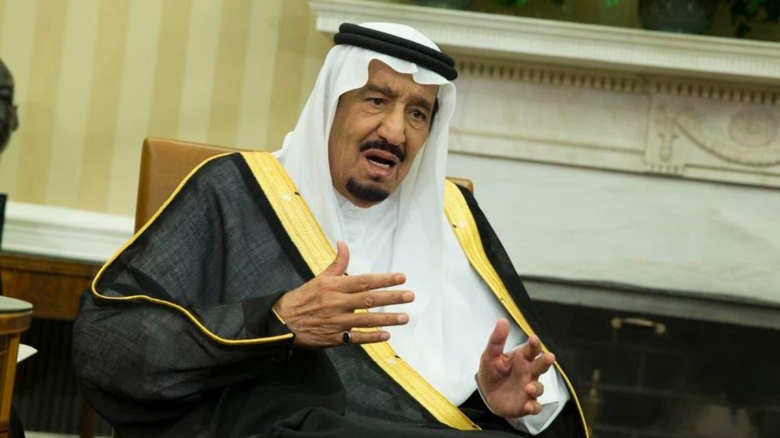 King Salman   Ap