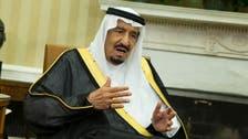 مسلمانوں کے خلاف نسل پرستی نامنظور: سعودی عرب