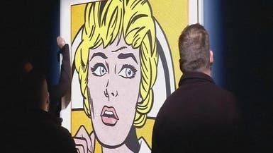 لوحة فنية الأغلى عالمياً بيعت بأكثر من 95 مليون دولار
