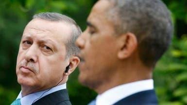 أوباما يدعو أردوغان لسحب #القوات_التركية من العراق