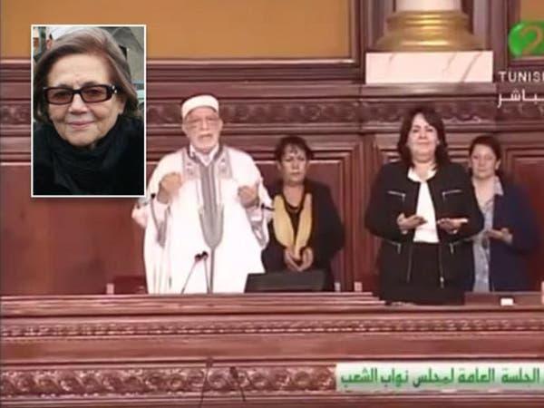 برلمان تونس يترحم على الجزائرية جميلة بوحيرد.. وهي حية