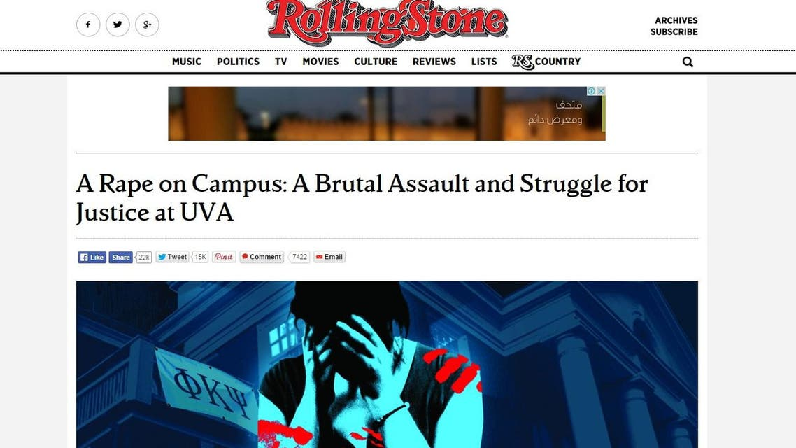 """Photo of the published article on Rolling Stone's website before it was retracted for """"failing to even engage in basic, even routine journalistic practice"""". (Screenshot via Rolling Stone)"""