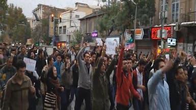 إيران.. جرح واعتقال العشرات في احتجاجات الأتراك