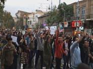 الاحتجاجات القومية.. حقوق الشعوب أم تفكك إيران؟