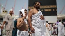 Saudi Arabia sees drastic drop in illegal Hajj pilgrims